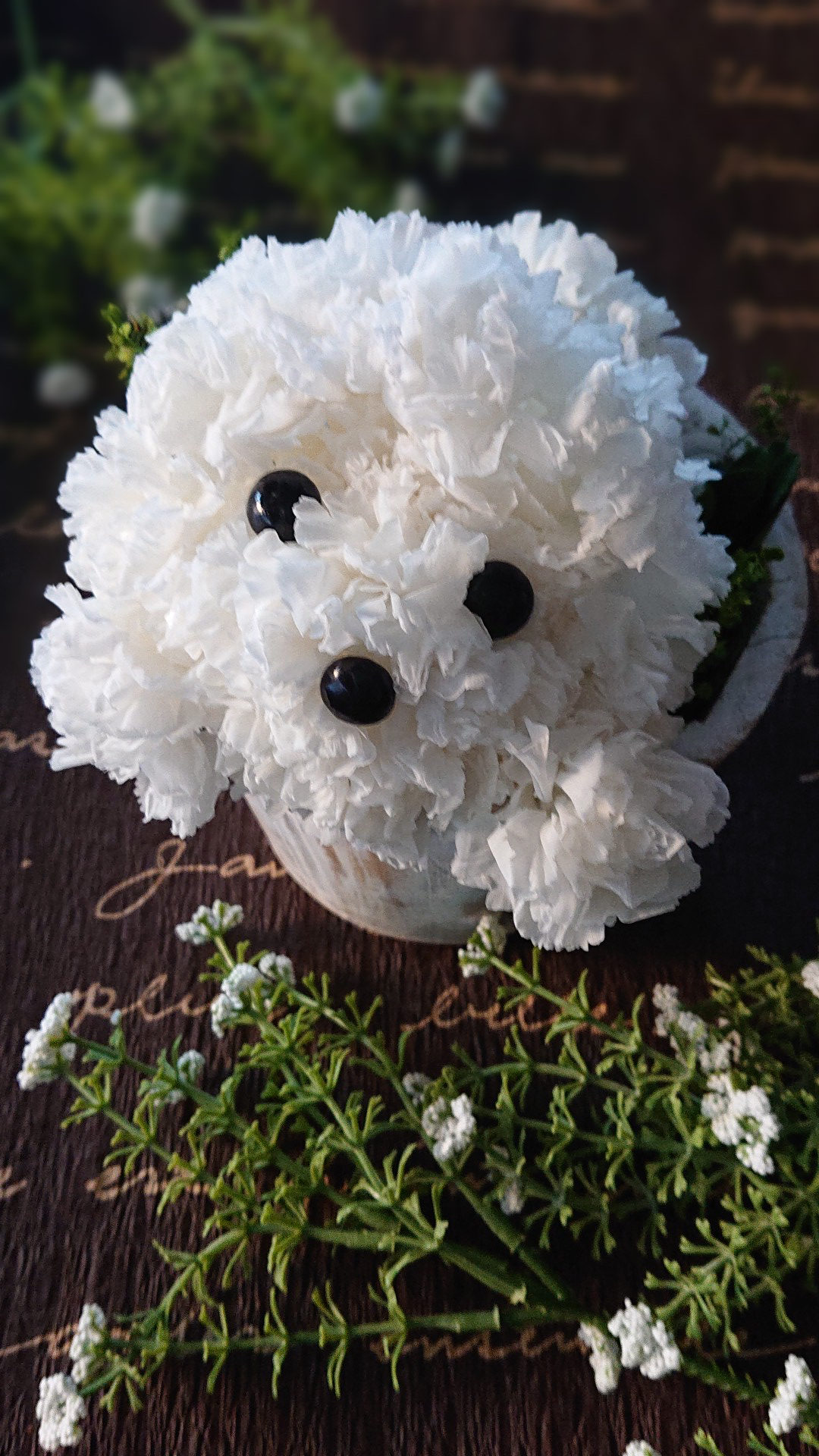 花で作るプードル
